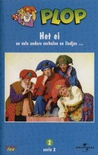 Cover Kabouter Plop - Het ei en vele andere verhalen en liedjes... [DVD]